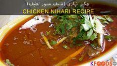 Chicken Nihari Recipe by Chef Munawar Latif Cooking Recipes In Urdu, Spicy Recipes, Chicken Recipes, Nihari Recipe, Chaat Recipe, Name Of Vegetables, Pakistani Dishes, K Food