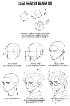Human Body Drawing, Face Drawing Reference, Gesture Drawing, Drawing Skills, Art Reference Poses, Drawing Tips, Anatomy Sketches, Anatomy Drawing, Art Sketches