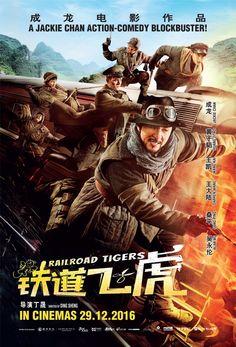 Railroad Tigers (铁道飞虎) (2016)