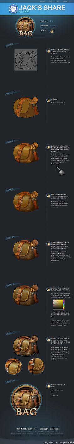 Jack UI-class /game…