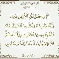 سبحان الله  by ad3eyaa_4