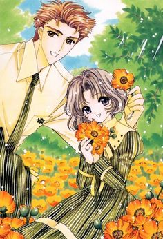 CardCaptor Sakura ~~ Teacher & Student Love Affair? :: Terada-sensei and Rika