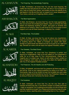 Understand Quran Academy: Names of Allah! Islamic Prayer, Islamic Dua, Islamic Teachings, Islamic Inspirational Quotes, Islamic Quotes, Hindi Quotes, Silent Words, Beautiful Names Of Allah, Allah Names
