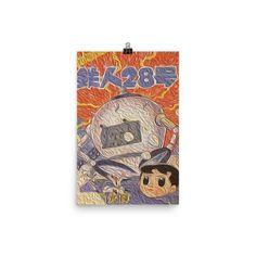 Tetsujin 28-go #16