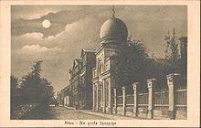 Jelgava massacres -Mitau synagogue destroyed by Nazis and Latvian fascists during the Holocaust