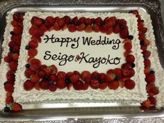 ウエディング Big Cakes, Birthday Cake, Desserts, Wedding, Food, Tailgate Desserts, Mariage, Birthday Cakes, Meal
