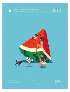 수박 (watermelon) on Behance Family Illustration, People Illustration, Flat Illustration, Character Illustration, Graphic Design Illustration, Digital Illustration, Medical Illustration, Graphic Design Posters, Graphic Design Inspiration