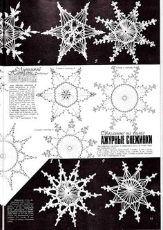 Best 11 Snowflake 15 – free standing lace machine embroidery, designed to look like crochet; looks better with heavier thread or 2 threads through the needle – Page 188447565645688048 – SkillOfKing. Crochet Snowflake Pattern, Crotchet Patterns, Crochet Stars, Crochet Snowflakes, Thread Crochet, Crochet Motif, Crochet Crafts, Crochet Flowers, Snowflake Craft