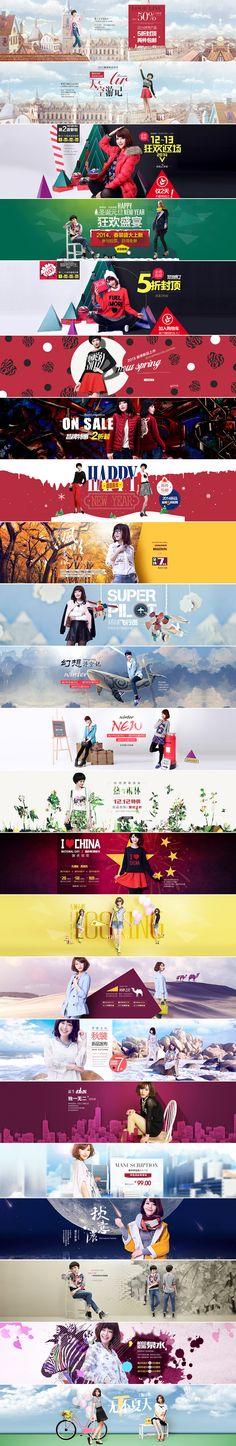 Web Design, Web Banner Design, Japan Design, Self Branding, Branding Design, Web Layout, Layout Design, Typography Ads, Youtube Design