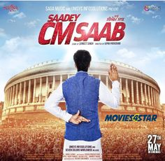 The film centers on three friends who dislike politics, and the problems when one Harbhajan Mann becomes chief minister.
