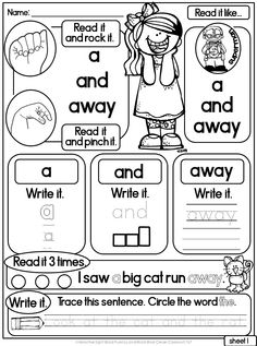 Interactive Sight Word Fluency and Word work printables and flash cards. This pack has everything you need to help students learn and practice their sight words.