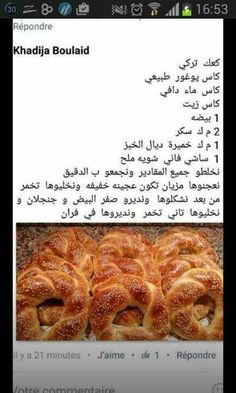 Turkish Recipes, Indian Food Recipes, Kitchen Recipes, Cooking Recipes, Tunisian Food, Cookout Food, Food Platters, Food Goals, Arabic Food