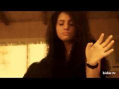 Pournam - Toro Nemidounam feat. Shahab Mehran Nejad