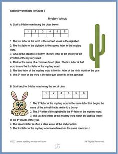 8th Grade Spelling Words, Spelling Practice, Spelling Games For Kids, Spelling Activities, Worksheets For Grade 3, Spelling Worksheets, 6 Letter Words, Words Containing, Third Grade Reading