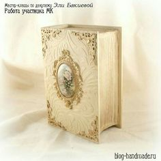 Book box decoupage-beautiful home decor and interior design Decoupage Box, Decoupage Vintage, Diy And Crafts, Arts And Crafts, Paper Crafts, Gift Card Boxes, Collage Techniques, Idee Diy, Craft Bags