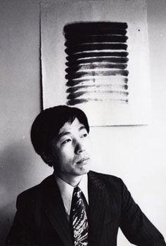 Lee Ufan, 1970, Kim S.S.