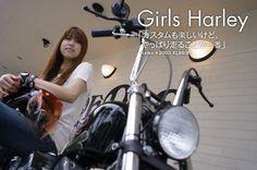 Girls Harley あの娘のオートバイ。2003 H-D XL883R