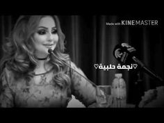824a6b980 32 Best Raghda ziad images in 2017 | Arabic Quotes, Arabic words ...
