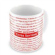 sevgiliye ilginç hediyeler 100 dilde seni seviyorum kupa bardak http://www.hediyepaketim.com/?kategori-47-sevgiliye-hediye