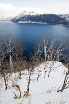 Mashu Lake, Hokkaido, Japan