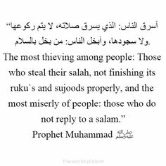 اسرق الناس : الذي يسرق صلاته ولا يتم ركوع ولا السجود وابخل الناس من بخل بالسلام