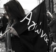 Η Τέχνη Η… Πόρνη - Κείμενο: Γιώργος Χιώτης - Φωτογραφία: Ελένη Κιουρή