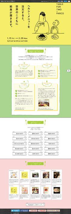 http://parco.co.jp/parco/parco_tftua/