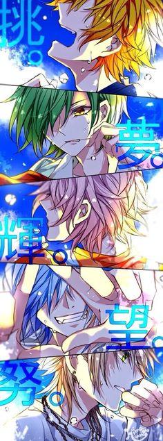ひまわんこ☀️ (@sunwhite_01) さんの漫画 | 7作目 | ツイコミ(仮) Kawaii, Rap Battle, Hisoka, Voice Actor, Pretty Boys, Acting, Anime Art, Animation, Seasons
