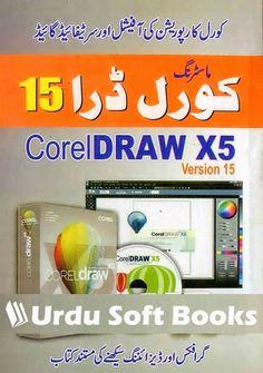 """Download Urdu tutorial book """"Corel Draw X5 in Urdu"""" learn Corel Draw at your…"""