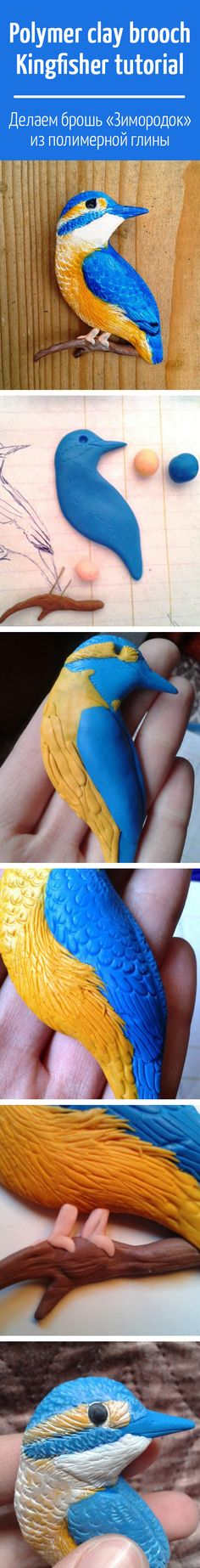 Polymer clay brooch Kingfisher bird tutorial. Click on image to see step-by-step tutorial