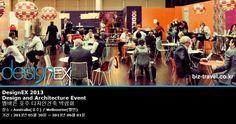 DesignEX 2013 Design and Architecture Event 멜버른 호주 디자인건축 박람회