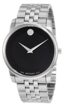 Sweet Coupon Deals - It's Cool to Clip Very Popular Offer on Men's and Women's Movado Watches @ Groupon.com starting @ $239.99