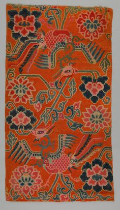 Tibetan rug, ca. 1880-1890