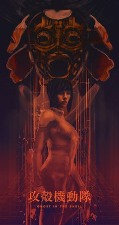 Ghost in the Shell by Rafal Rola
