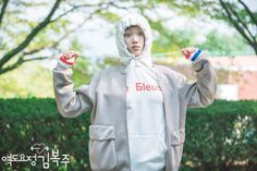 Images and videos of weightlifting fairy kim bok joo Kim Seokjin Bts, Jung Hoseok, Namjoon, Yoongi, Nam Joo Hyuk Lee Sung Kyung, Jae Yoon, Weightlifting Kim Bok Joo, Weightlifting Fairy, Hamtaro
