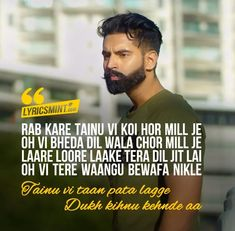 ⭐NidHi⭐ Sweet Couple Quotes, All Quotes, Crush Quotes, Song Lyric Quotes, Love Songs Lyrics, Music Quotes, Punjabi Love Quotes, Indian Quotes, Pretty Lyrics