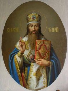 St Basil's, Jesus Face, Russian Orthodox, Orthodox Icons, Christian Art, Beautiful Artwork, Princess Zelda, Faith, Painting