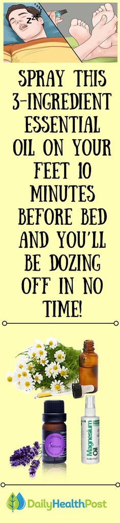 Do you have trouble falling asleep? Can you recall the last time you had a restful sleep and woke up rejuvenated?   A good night's sleep isn't always easy to come by. Yet, it's a key element to having good health. Not getting enough ZZZs overtime can be detrimental to your body and mind.