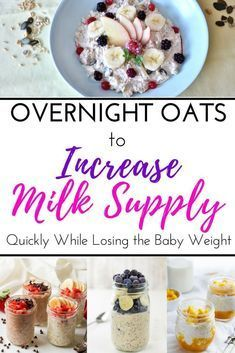 Healthy overnight oats lactation recipes to increase milk supply while breastfeeding fast. Oatmeal is a galactagogue that will increase breastmilk overnight. This easy recipe roundup makes a perfect breakfast for a busy mom to increase breast milk easy an Boost Milk Supply, Increase Milk Supply, Gazpacho, Breastfeeding Foods, Oatmeal Recipe For Breastfeeding, Breastfeeding Smoothie, Breastfeeding Support, Lactation Recipes, Lactation Foods