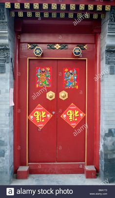 Image result for traditional chinese door