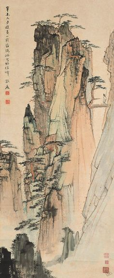 Shixin Summit (Summit of Seeing Is Believing) in rocky Yellow Mountain, ink painting by Chinese painter Zhang Daqian - Asian Landscape, Chinese Landscape Painting, Chinese Painting, Zen Painting, Japan Painting, Chinese Artwork, Japanese Drawings, Nature Sketch, Ink In Water