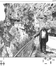 ΝΙΚΟΛΑΟΥ Ε. ΝΤΑΣΚΑΓΙΑΝΝΗ