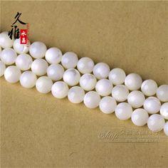 久雅 天然水晶 银线白砗磲半成品 银线砗磲散珠 DIY饰品串珠批发