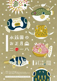 Poster for the Tokyo Sea Life aquarium, 2017 Graphic Design Posters, Graphic Design Illustration, Illustration Art, Poster Designs, Japanese Graphic Design, Japanese Prints, Japanese Artwork, Japanese Poster, Japan Design