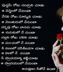 Birthday Wishes For Wife In Telugu క స చ త ర ఫల త