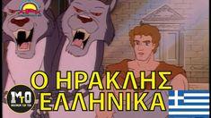 ΟΙ 12 ΑΘΛΟΙ ΤΟΥ ΗΡΑΚΛΗ (ΕΛΛΗΝΙΚΗ ΜΕΤΑΓΛΩΤΙΣΗ) - HERCULES (GREEK DUB) - Π... Nautilus, Greek Mythology, Family Guy, Guys, Cartoons, Fictional Characters, Youtube, Vintage, Cartoon