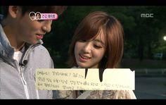 We Got Married, Jang-woo, Eun-jung(49) #13, 이장우-함은정(49) 20120707