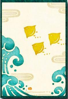 Amazon | 和風イラスト ポストカード 「波千鳥」 日本画絵葉書 和道楽 | ポストカード・絵柄付はがき | 文房具・オフィス用品
