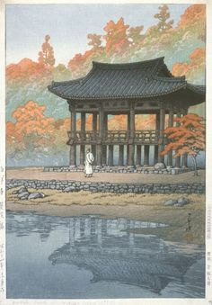 Hakuyoji, Sokei Tower (Korea)  Series: Eight Views of Korea  Kawase Hasui (Japan, 1883-1957)  Japan, November, 1939