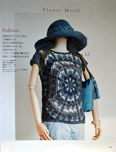 Lets Knit Series № 80400 2014 - 轻描淡写 - 轻描淡写